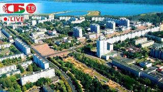 Спортивно-культурный фестиваль «Вытокi» – региональный день| ПРЯМОЙ ЭФИР