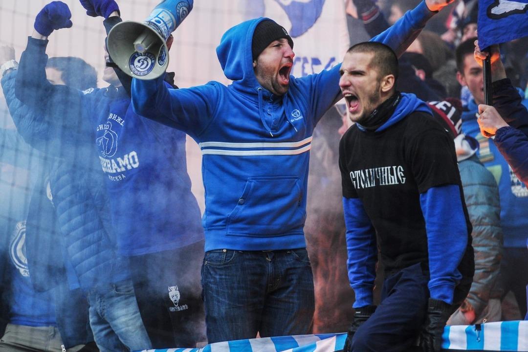 Фанаты ФК Динамо Москва