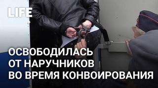 Осуждённая выскользнула из наручников сразу после решения суда