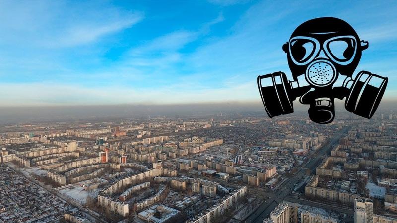 Задыхающийся город Челябинск