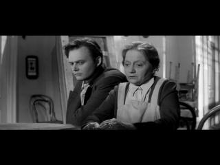 Шумный день (1960) - комедия, мелодрама, реж. Георгий Натансон, Анатолий Эфрос