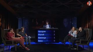 Дуэль Артура Чапаряна и Саши Малого