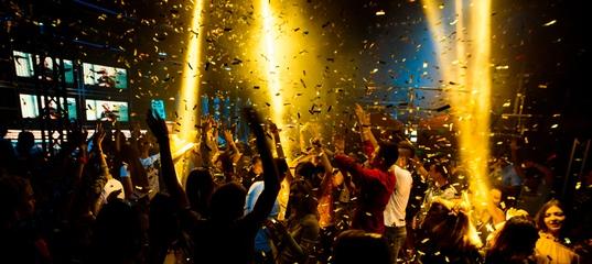 Сахар ночной клуб краснодар клуб любителей ява в москве