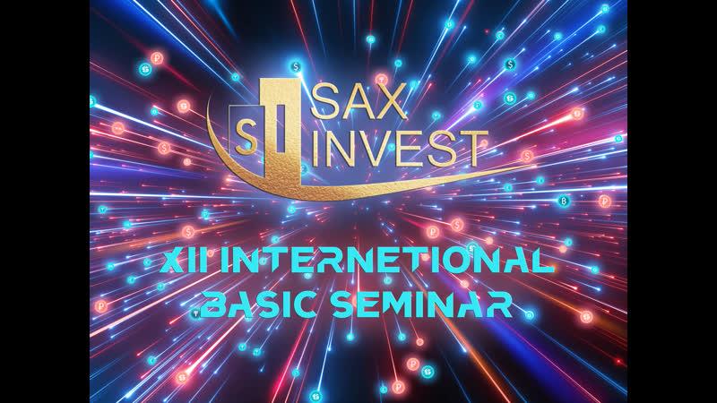 XII Международный Базовый Семинар