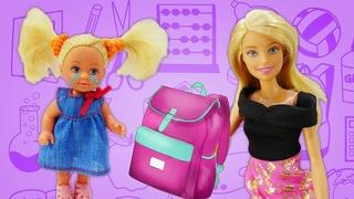 Evi sèche l'école. Histoires de Barbie pour filles. Vidéo en français.