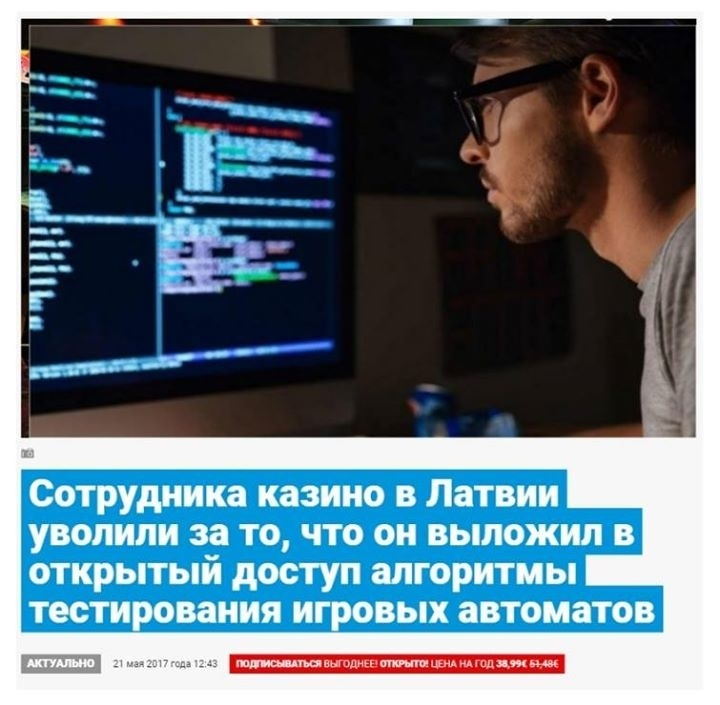 Игровые автоматы в украине 2014