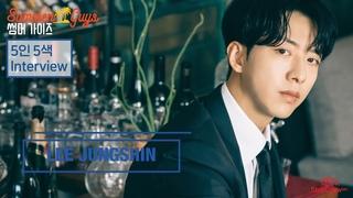 썸머가이즈 5인 5색 인터뷰 #1 - 이정신(선우찬)편 SummerGuys Five Color Interview #1 - Lee Jung-shin (Sun Woo-chan)
