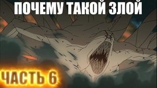 Naruto Shippuden Ultimate Ninja Storm 4  Прохождение на Русском Часть 6