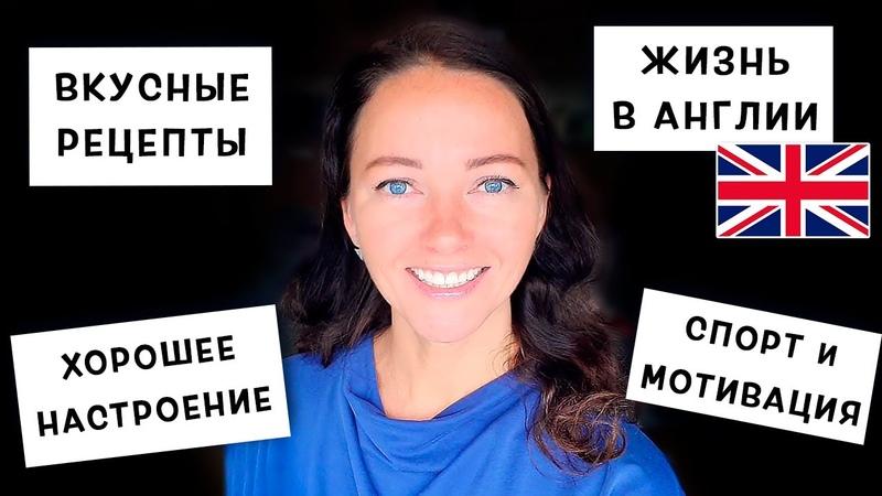 Давай Знакомиться Я Ирина Вителару Смотри мои Трейлер о Чем Мой Канал и Запомни Меня