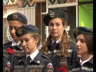 В Курске открыли памятную доску академику Валерию Легасову