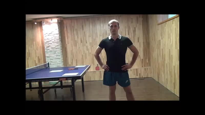 разминка перед настольнеым теннисом mp4