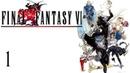 Final Fantasy VI SNES/FF3US Part 1 - A Girl and Her Magitek Armor