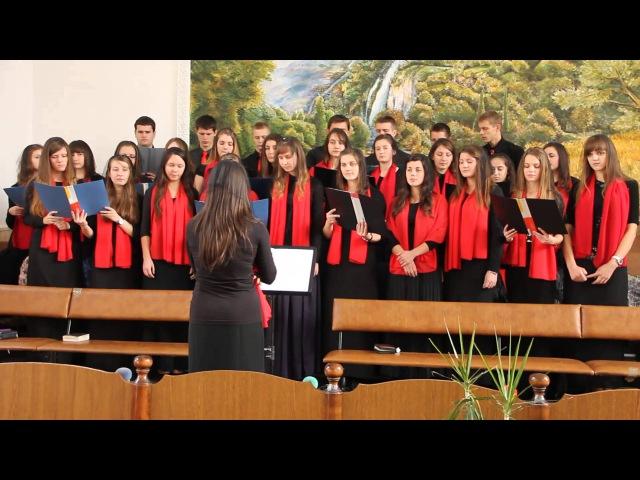 Прежде создания мира Молодіжний хор м Кременець