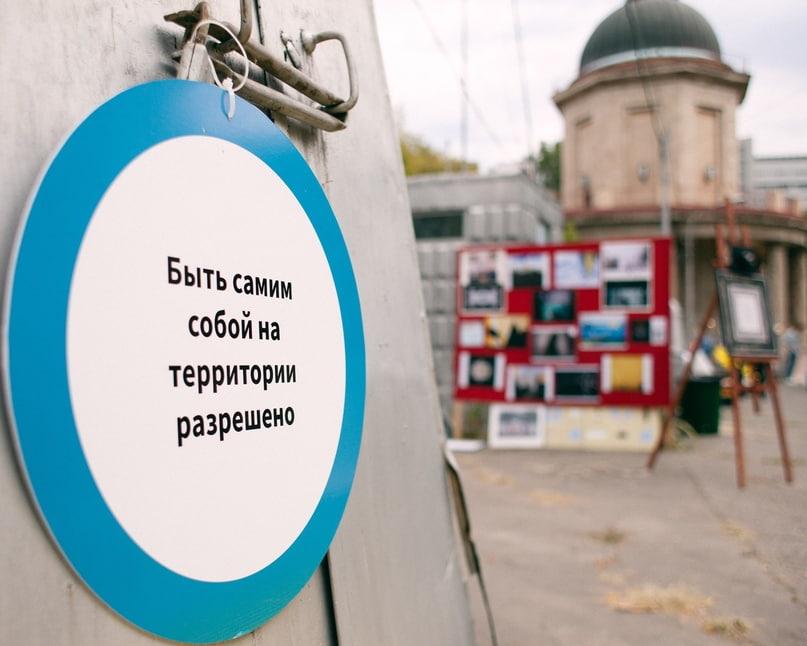 Арт-фестиваль PIPL FEST 2019, изображение №11