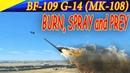 BF 109 G 14 с MK 108 BURN SPRAY and PREY ГОРИ СТРЕЛЯЙ и МОЛИСЬ Ил 2 Операция Боденплатте