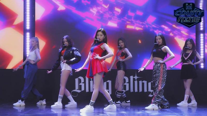 블링블링(Bling Bling) - G.G.B KPOP TV Show|엠카운트나인|M COUNTNINE EP.2