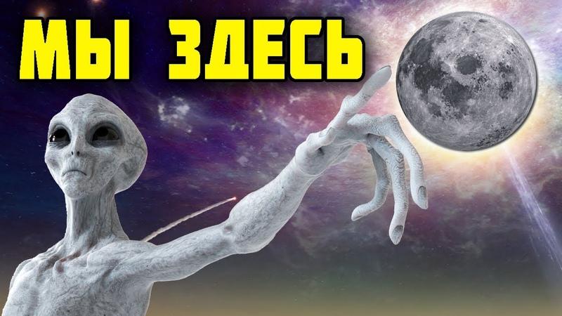 Пришельцы рассказали ЛУНА это выведенный из строя корабль внеземной цивилизации Это боксы в кото