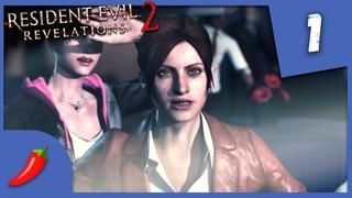 САМОЕ НАЧАЛО, А УЖЕ ЖЕСТКО ► Resident Evil Revelations 2 #1 Прохождение