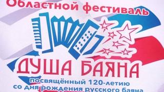 Евгений Дитяткин-выступление на гала-концерте лауреатов фестиваля Душа Баяна.