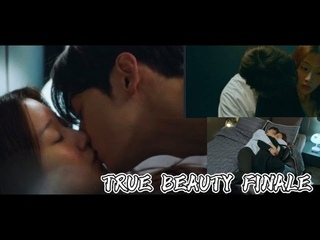 True Beauty Ep16 FINALE Bed Scene Suho and Jugyeong (HKD 40000)