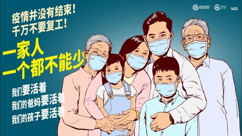 Wuhan Coronavirus Pandemic February 25 2020