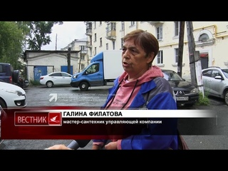 Жители одного из домов на улице Карла Маркса жалуются на кафе, которое расположено в их многоэтажке
