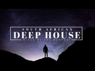 South African Deep House Vol 3 (Kyle Watson, Jayms, Bass Odyssey, Versus) | Ark's Anthems Vol 33