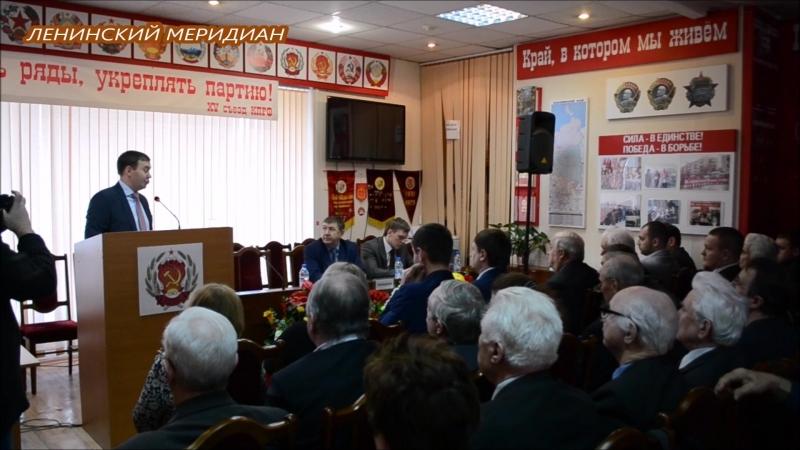 Выступление секретаря ЦК КПРФ депутат Государственной думы Юрий Афонин