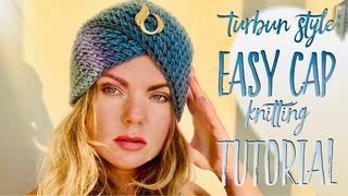 ВЯЖЕМ КРАСИВУЮ ЧАЛМУ СПИЦАМИ 💙 / Turbun style cap knitting tutorial