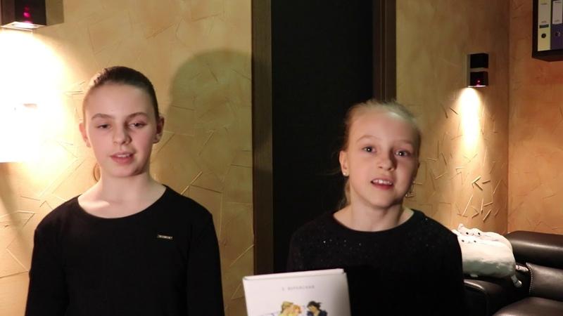 Мальчик в полосатой пижаме Джон Бойн Три девочки Е Верейская Сахарный ребенок Ольга Громова