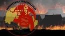 Документальный фильм УРАЛЬСКИЙ КРОНШТАДТ: ДОРОГИ И СУДЬБЫ