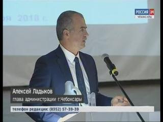 Алексей Ладыков ответил на волнующие чебоксарцев вопросы