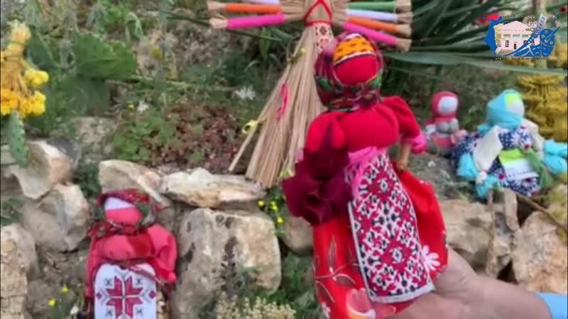 Народная кукла оберег с Предущельное Качинская долина