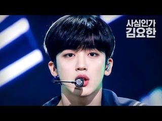 — 210730 Yohan, Special Clip @ Inkigayo