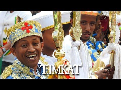 TIMKAT LA FETE DE L'EPIPHANIE EN ETHIOPIE ጥምቀት