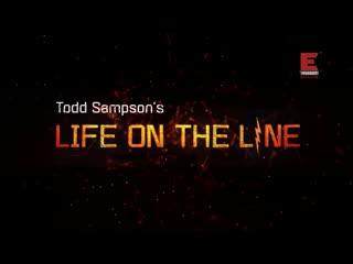 Ставка с Тоддом Сэмпсоном 5 серия / Todd Sampson's Life On The Line