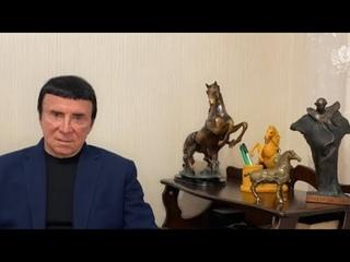 Кашпировский:  г. Фехтование с вечностью. Прямой эфир из  Москвы.