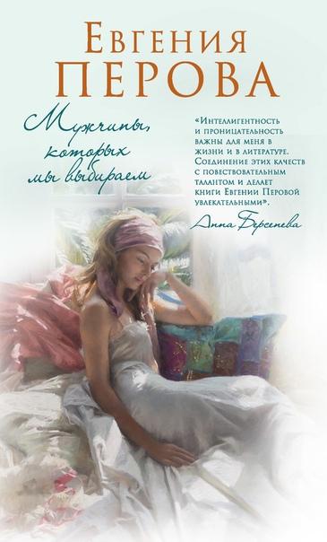 Книжная полка новинок литературы (25.09.2020), изображение №2