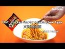 Recipe Video 'STEW TYPE' HOT Chicken Flavor Ramen ★불닭볶음탕면 레시피 영상 ★