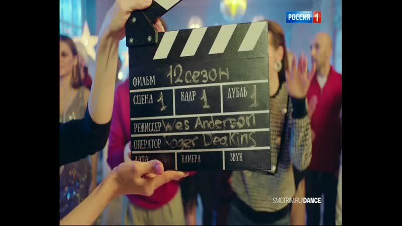 Рекламный блок и анонс Россия 1 17 01 2021 Московская эфирная версия