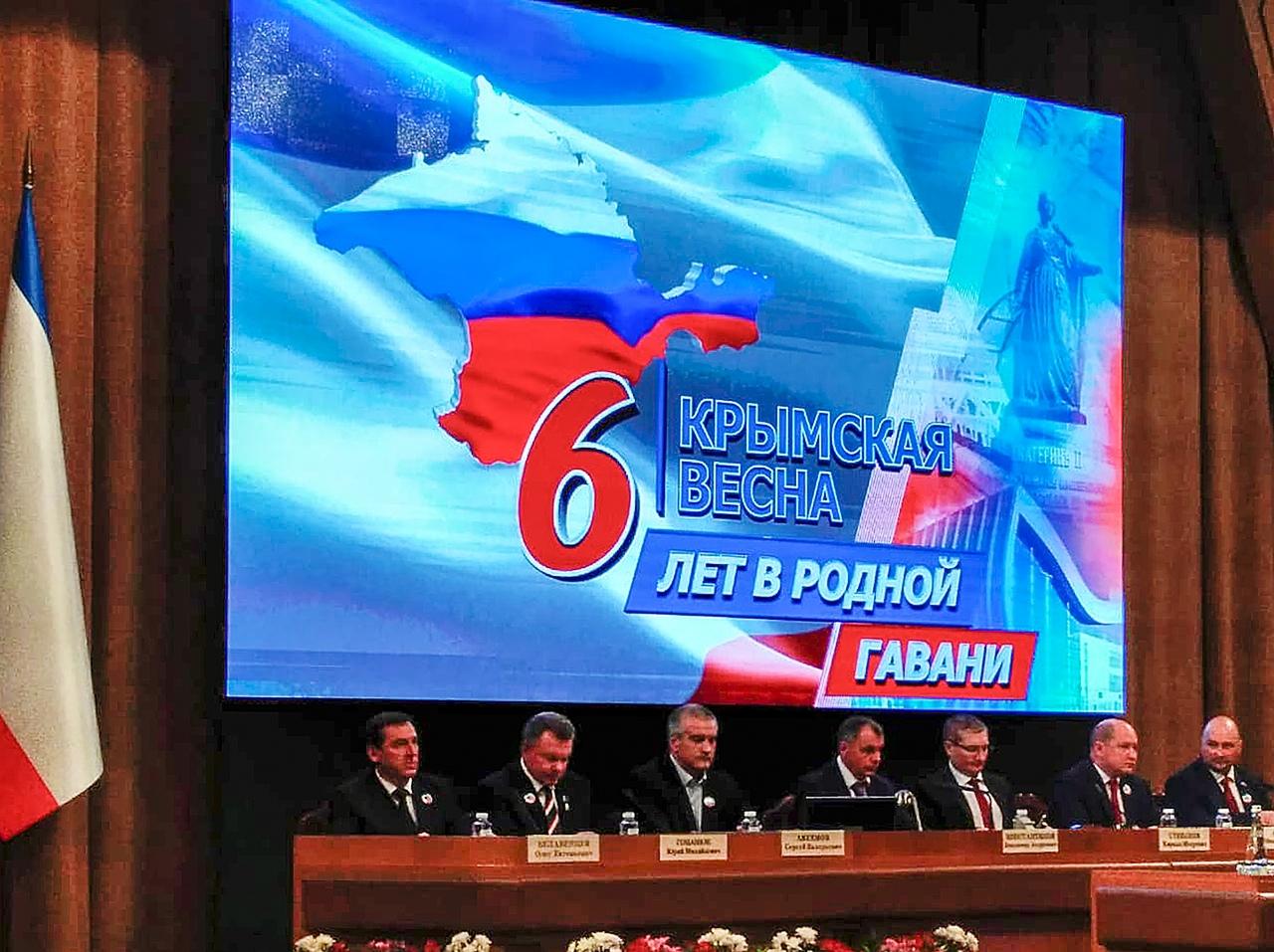 Алексей Кулемзин посетил столицу Крыма по случаю 6-й годовщины Общекрымского референдума 2014 года