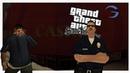 Офицеры на землеУбийство подозреваемого. [GAMBIT RP]
