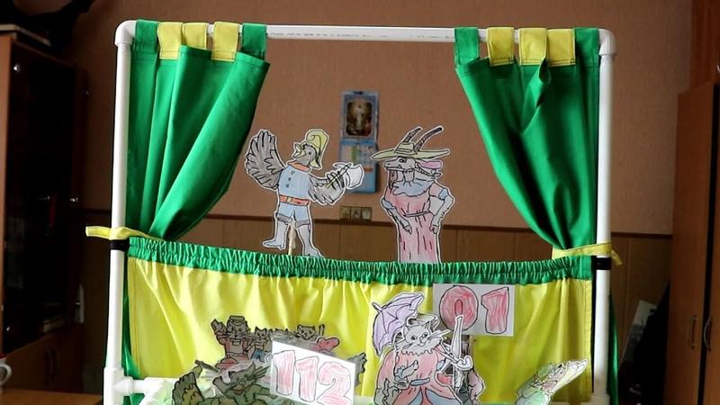 Работа Полины Климовой и Макара Кузнецова из МБДОУ д с№ 92 г Орла кукольный театр Кошкин дом