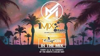 Ayham52 - Emotion In The Mix  (05-05-2019) [Trance/Uplifting Mix]