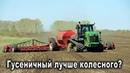 Гусеничный трактор John Deere 9460RT и самая большая сеялка Horsch Maestro 36.45 SW - хорошая пара