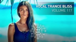 VOCAL TRANCE BLISS (VOL. 117) FULL SET