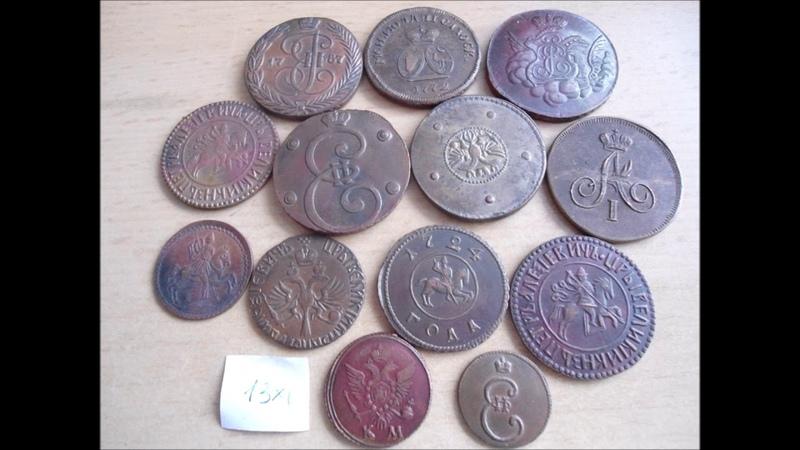 Münze der UdSSR CCCP Lot N 23 32