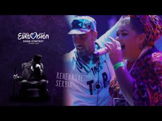 Serbia - Playa ft. Bojana Stamenov - I Feel Free | OESC 2015