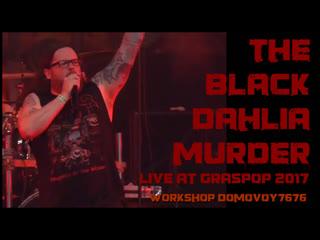THE BLACK DAHLIA MURDER - Live at Graspop 2017 (Full Show)