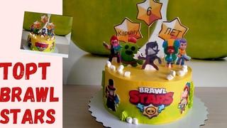 Торт Brawl Stars / Cake Brawl Stars